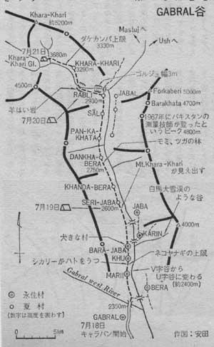 幻の峠2マップ