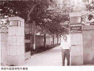 12年目中国カット1S.jpg