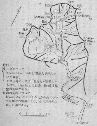 幻の峠4マップ