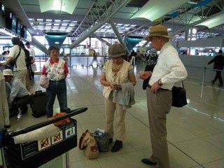 名古屋空港.jpg